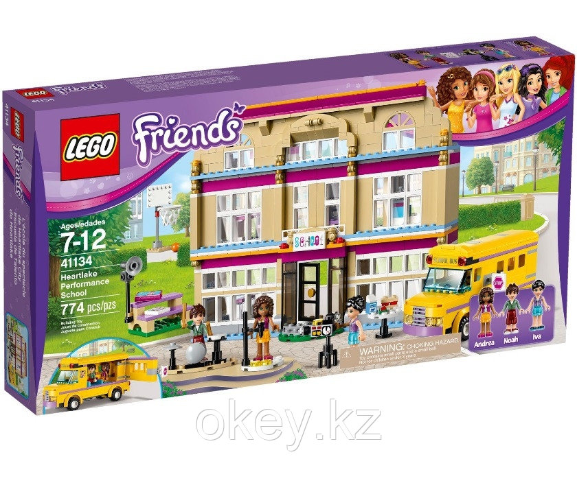 LEGO Friends: Театральная школа Хартлайк 41134