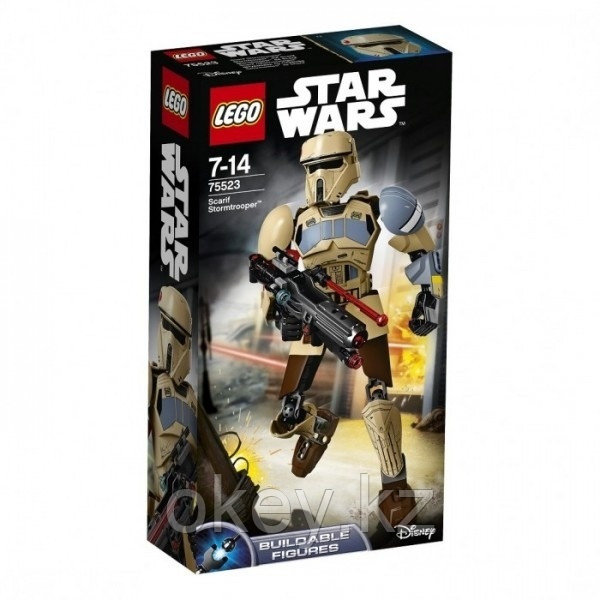 LEGO Star Wars: Штурмовик со Скарифа 75523
