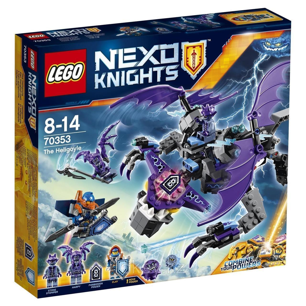 LEGO Nexo Knights: Летающая горгулья 70353
