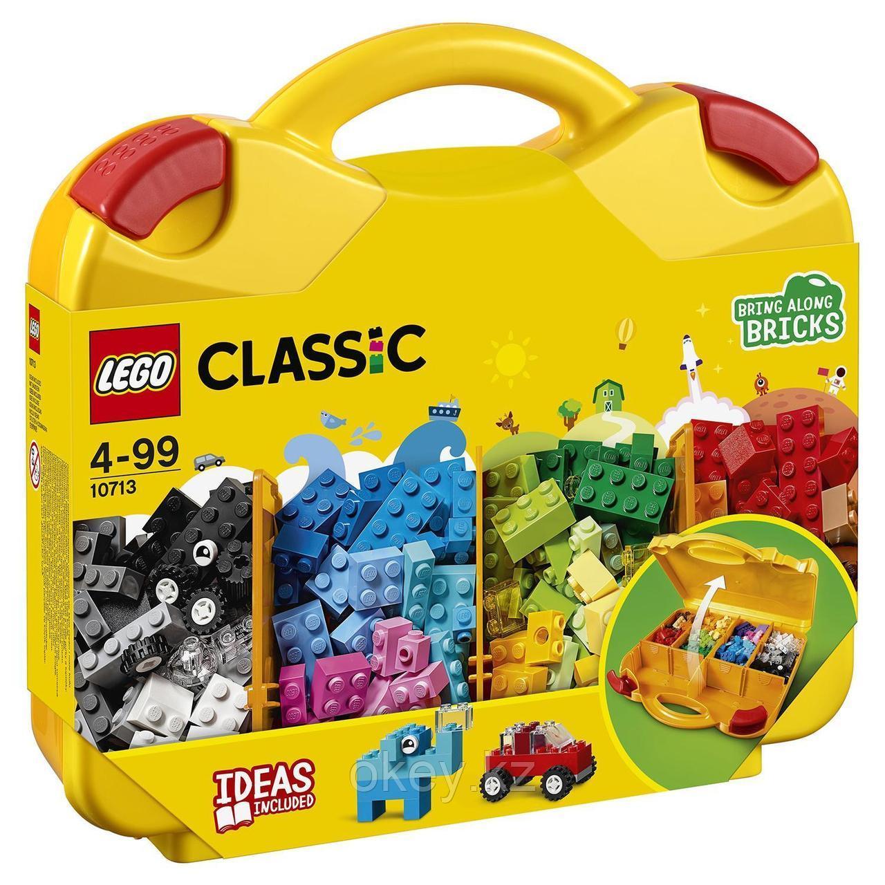 LEGO Classic: Чемоданчик для творчества и конструирования 10713