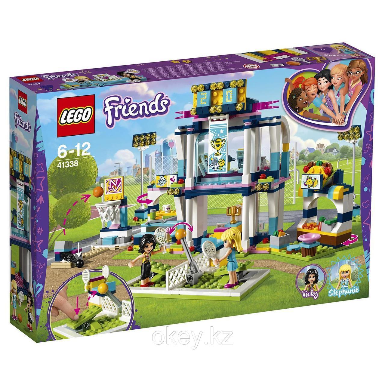 LEGO Friends: Спортивная арена для Стефани 41338