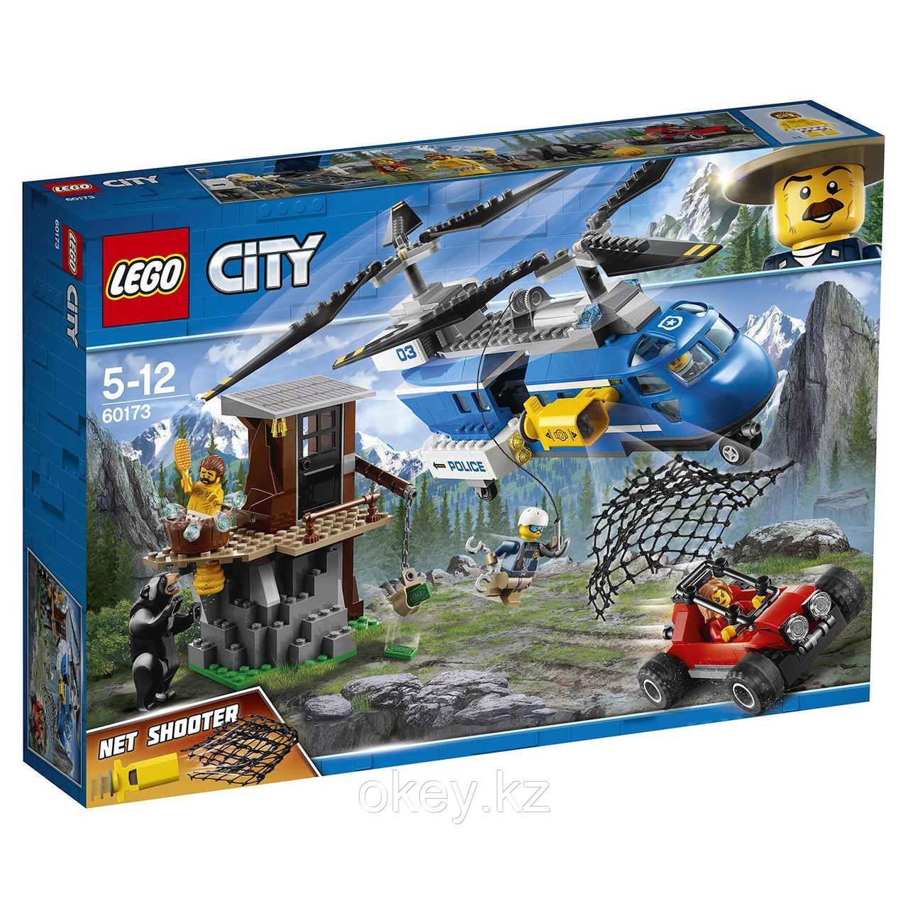 LEGO City: Погоня в горах 60173