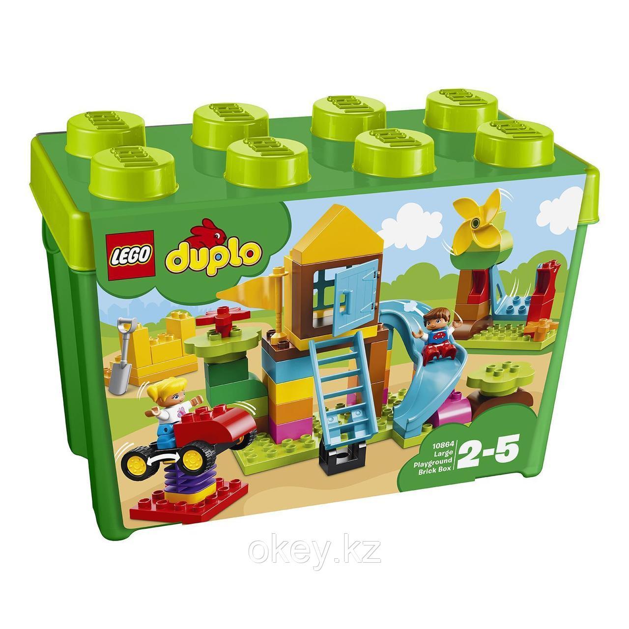LEGO Duplo: Большая игровая площадка 10864
