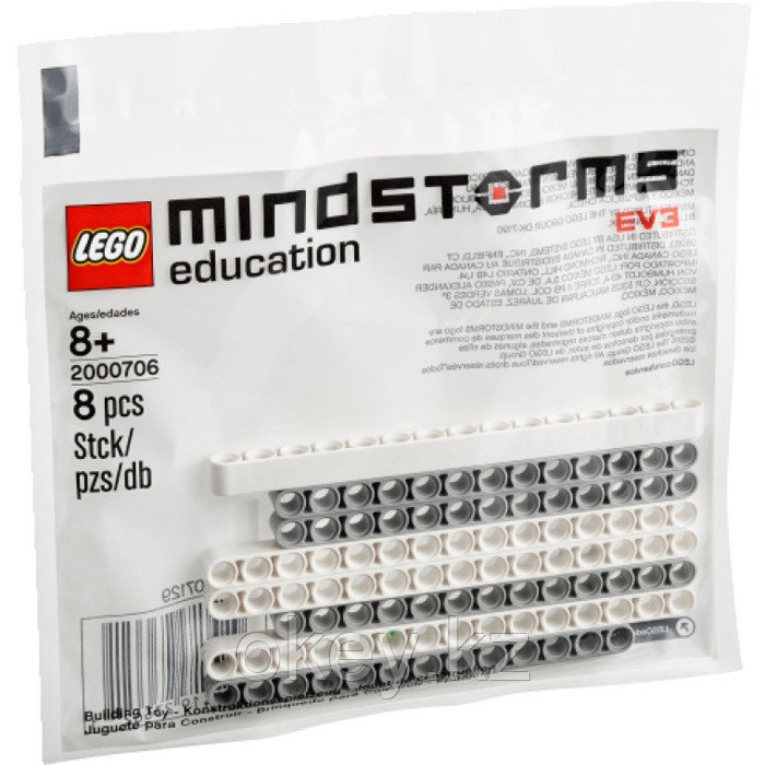 LEGO Education Mindstorms: Набор запасных деталей LME 7 2000706