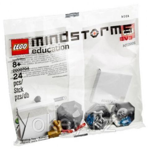 LEGO Education Mindstorms: Набор с запасными частями LME 5 2000704