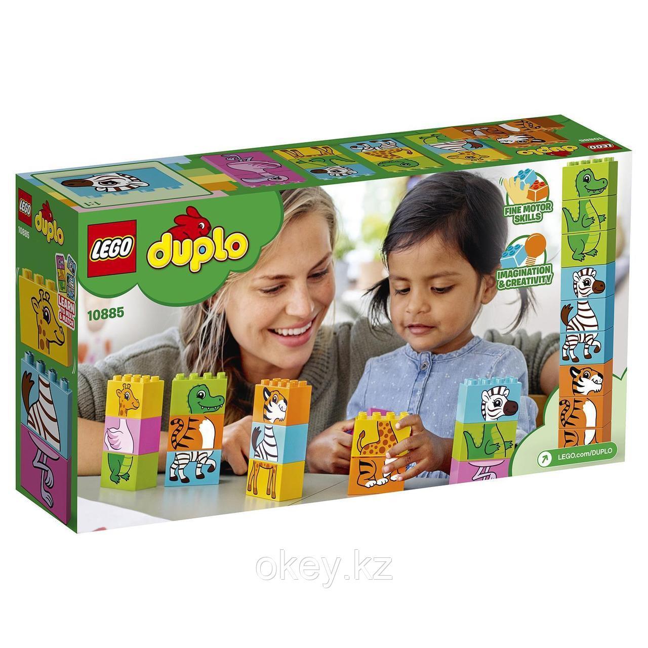 LEGO Duplo: Мой первый паззл 10885