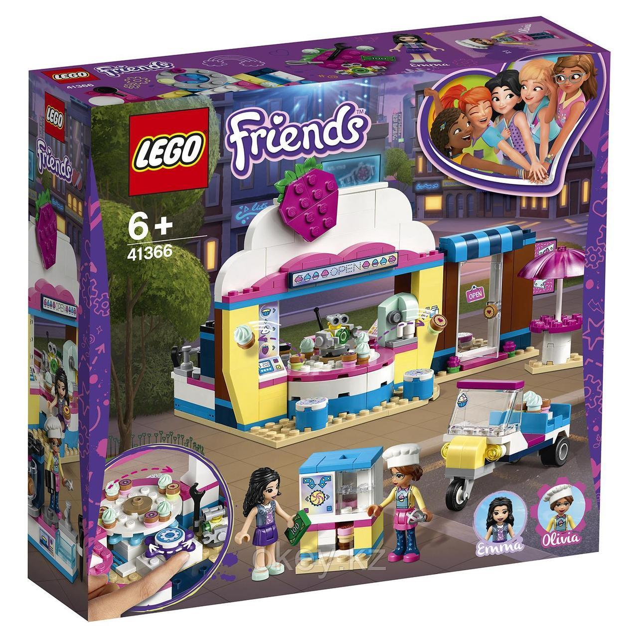 LEGO Friends: Кондитерская Оливии 41366