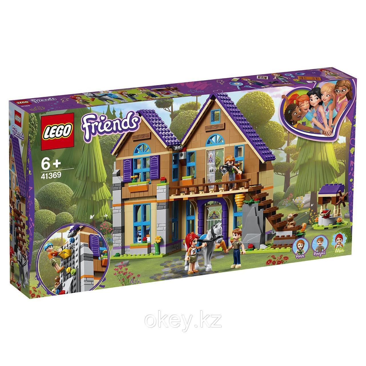 LEGO Friends: Дом Мии 41369