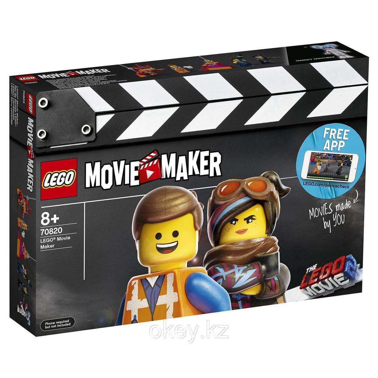 LEGO Movie: Набор кинорежиссёра 70820