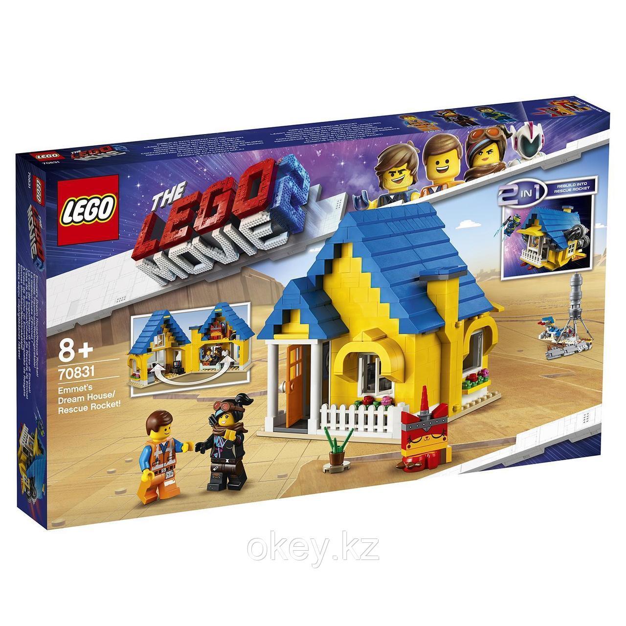LEGO Movie: Дом мечты Спасательная ракета Эммета! 70831