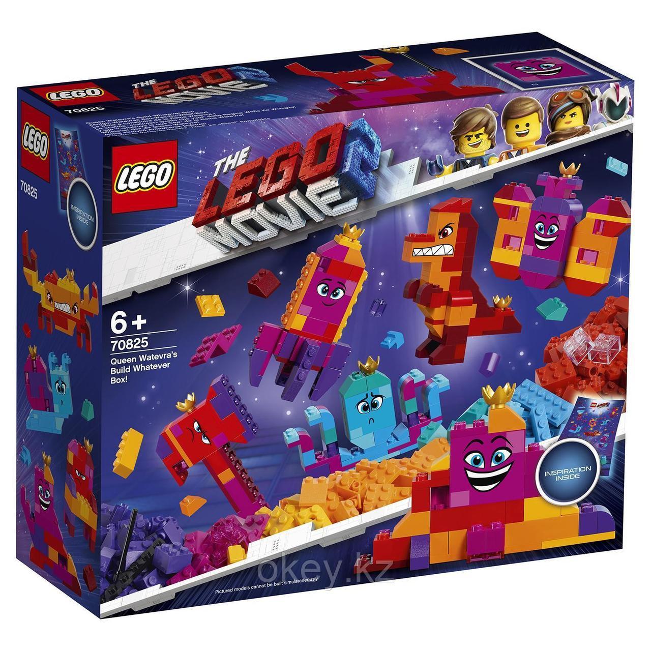 LEGO Movie: Шкатулка королевы Многолики Собери что хочешь 70825