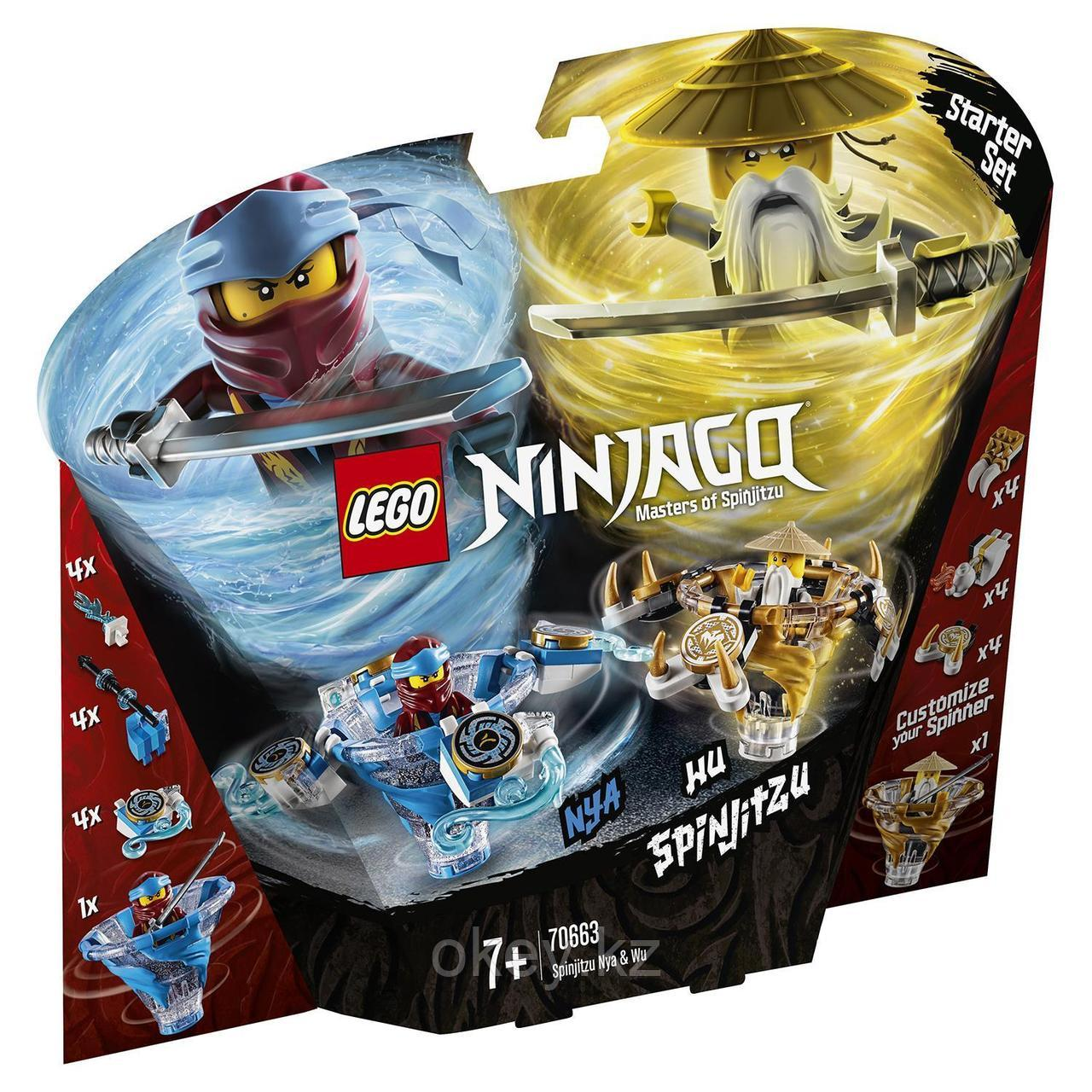 LEGO Ninjago: Ния и Ву: мастера Кружитцу 70663