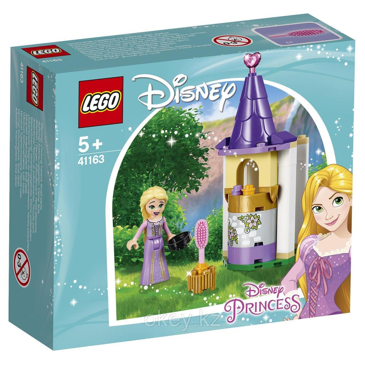 LEGO Disney Princess: Башенка Рапунцель 41163