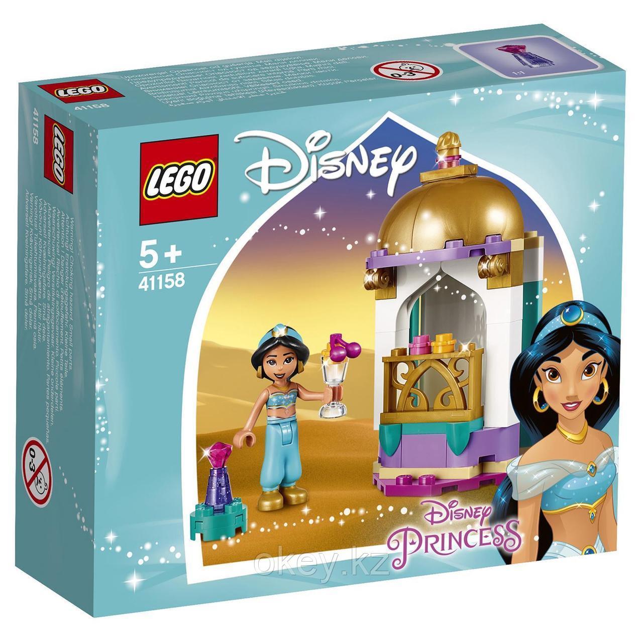 LEGO Disney Princess: Башенка Жасмин 41158