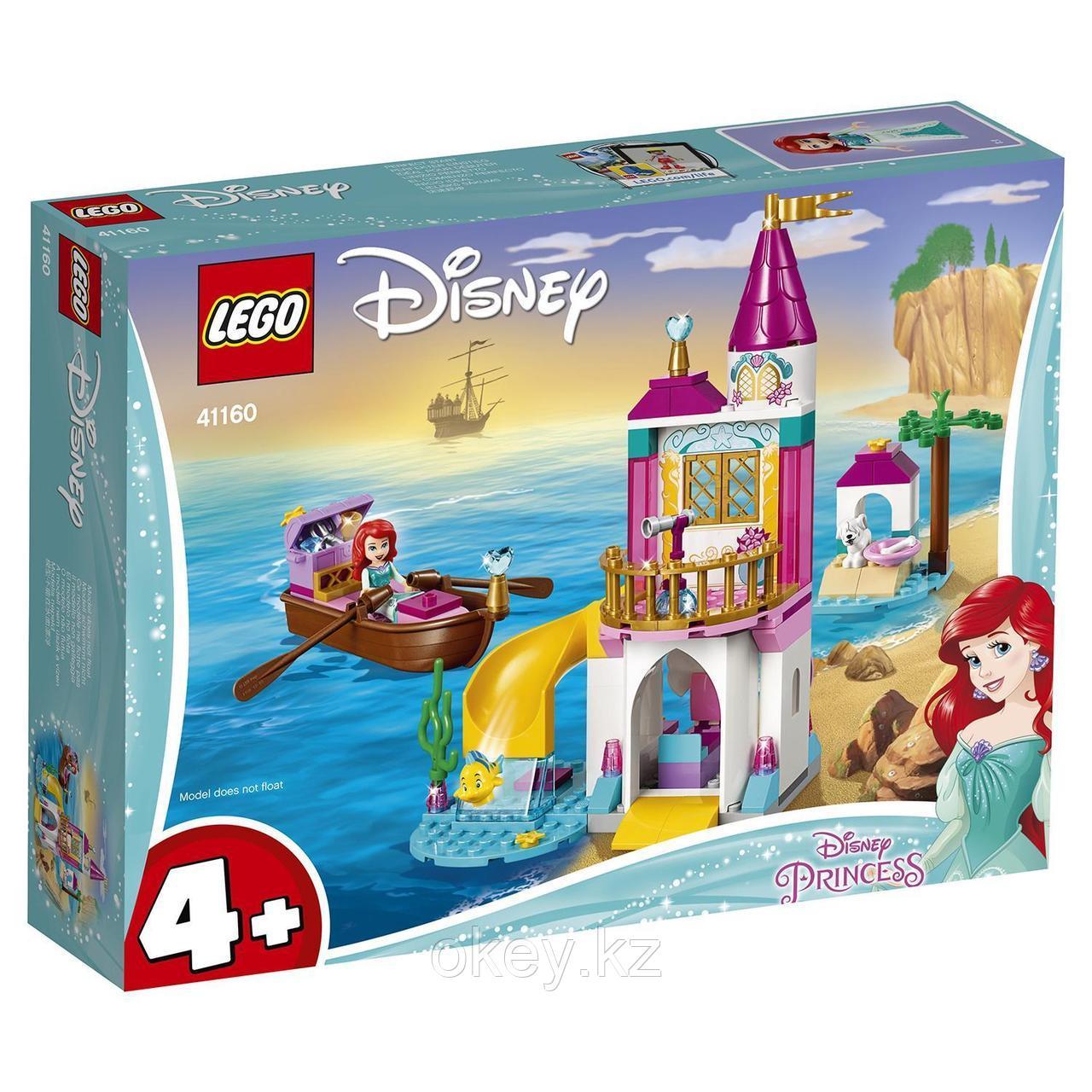LEGO Disney Princess: Морской замок Ариэль 41160