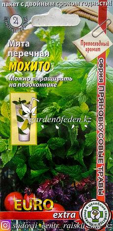 """Семена пакетированные Euro Extra. Мята перечная """"Мохито"""", фото 2"""