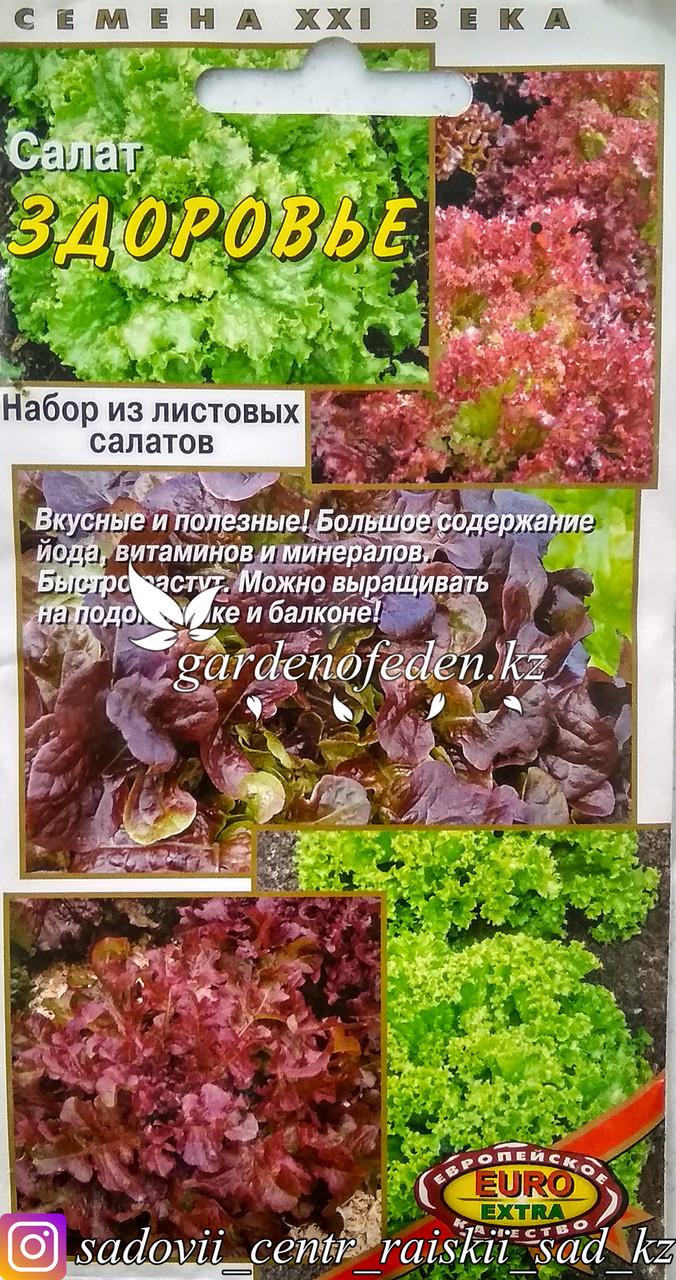 "Семена пакетированные Euro Extra. Салат ""Здоровье"""