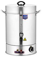 Кипятильник электрический наливной 50 литров