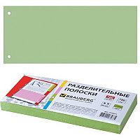 """Разделители листов, картонные, комплект 100 шт., """"Полосы зеленые"""", 230х105 мм, 180 г/м2, BRAUBERG, 223971"""