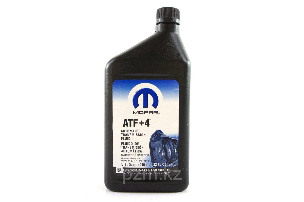 Трансмиссионное масло Mopar ATF+4 (0.946 литра) — масло для АКПП (США)