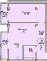 2 комнатная квартира в  ЖК Алтын Отау 59.69 м²