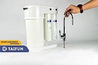 Фильтр для очистки воды Аквафор МАРИОН DWM-101S