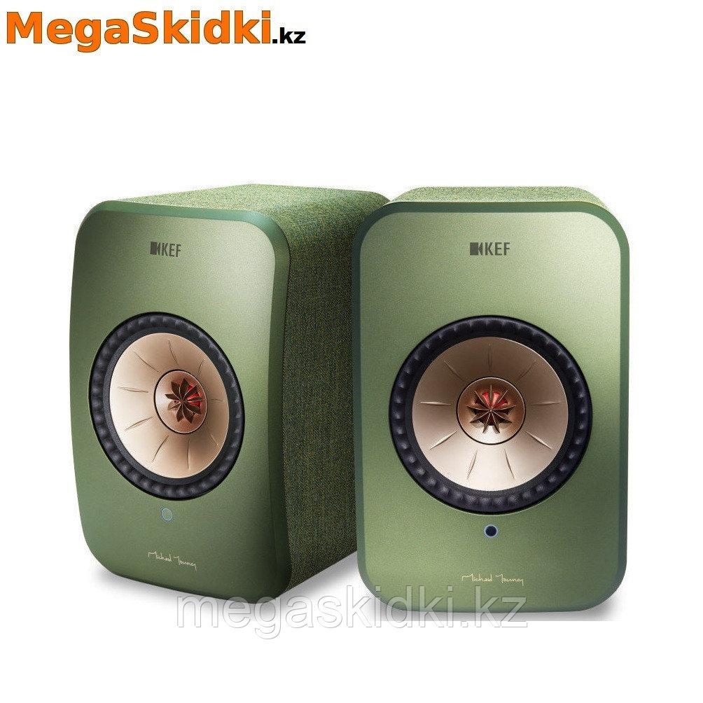 Беспроводная активная полочная акустика KEF LSX зеленый