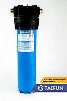 Фильтр для очистки воды Аквафор ГРОСС-20 миди (Синий), фото 1