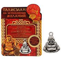 Кошельковый талисман Будда исполнение желаний