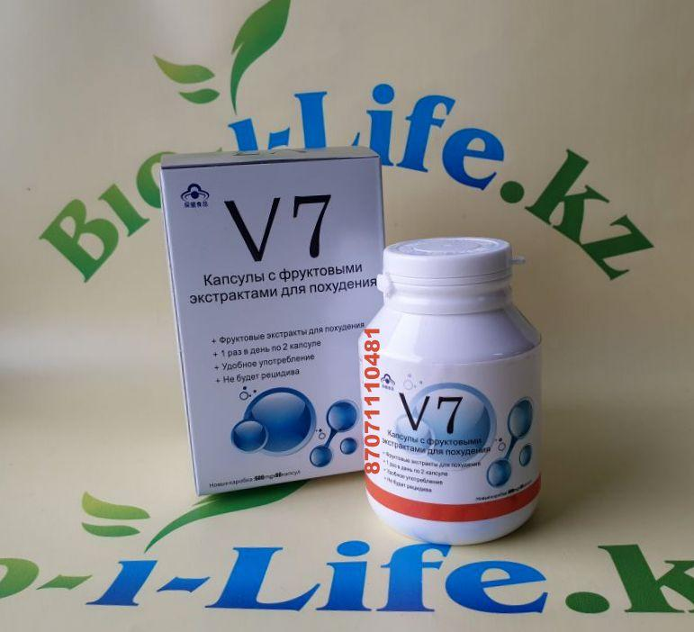V7 - Капсулы с фруктовыми экстрактами для похудения в банке 60 кап.