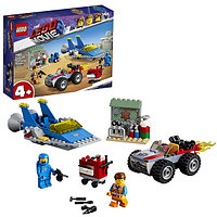 LEGO Movie 2: Мастерская «Строим и чиним» Эммета и Бенни! 70821