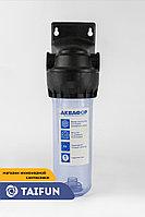 Фильтр для предворительной очистки воды Аквафор (для холодной воды)