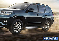 Защита штатного порога d42 + комплект крепежа, RIVAL, Toyota Land Cruiser Prado 2009-2013-2017-