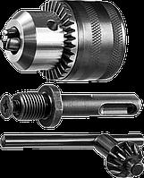 Наборы патронов и SDS+ адаптеров для дрели, цельнометаллические серия «МАСТЕР»