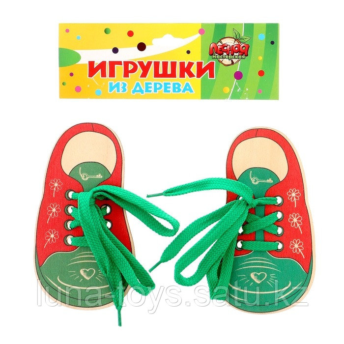 """Шнуровка """"Ботинки"""" Д425А"""