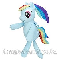 Мягкая игрушка Пони Искорка 50 см
