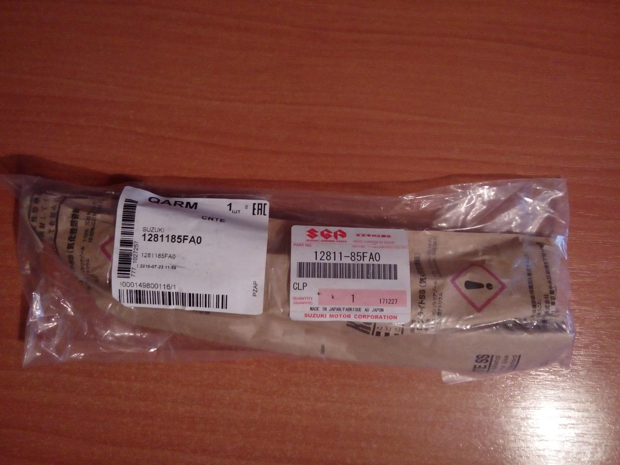 Башмак натяжителя основной цепи ГРМ оригинал Suzuki 12811-85FA0