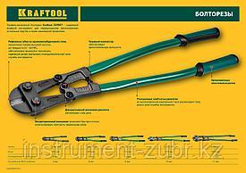 "Болторез ""Kayman"", губки - хромомолибденовая сталь, 450 мм, KRAFTOOL"