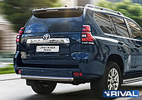 Защита заднего бампера d76 Короткая + комплект крепежа, RIVAL, Toyota Land Cruiser 150 Prado 2017-