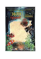 Кварцевый песок БЕЛЫЙ 0,3-0,9 мм