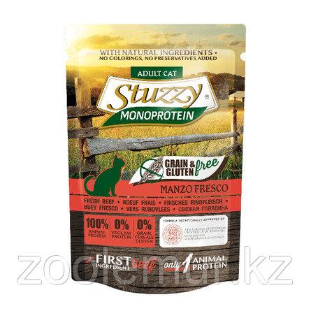 Stuzzy Monoprotein консервы для кошек, свежая говядина 85г