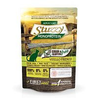 Stuzzy Monoprotein консервы для кошек, свежая телятина 85г