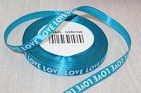 """Атласная лента с рисунком """"LOVE"""" 10мм. Creativ 2517"""