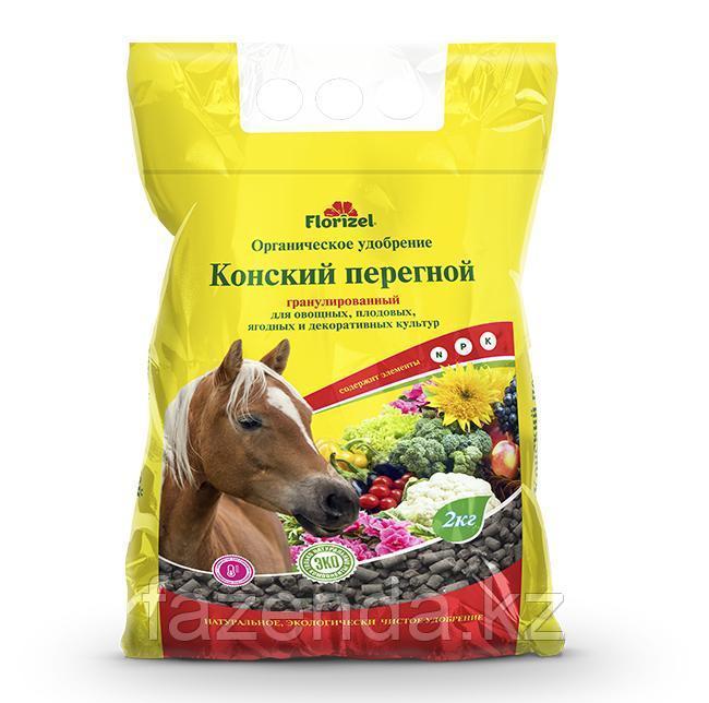 Удобрение Florizel - Конский перегной, 2кг
