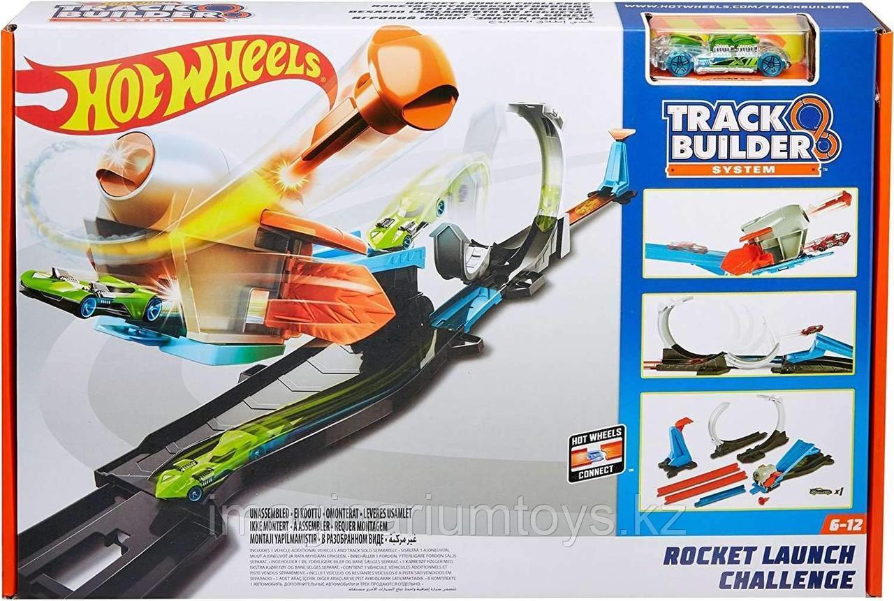 Трек Hot Wheels Конструктор трасс «Запуск ракеты»