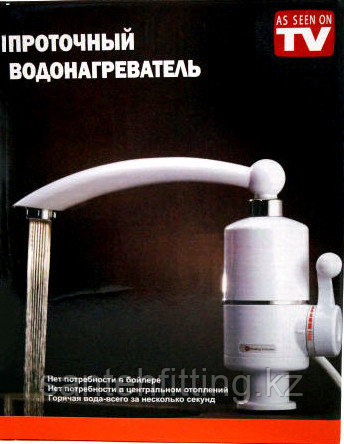 Кран-водонагреватель проточный электрический
