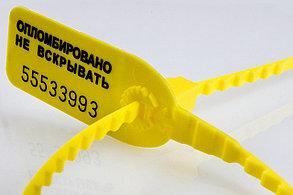Пломба пластиковая Оптима    320 мм