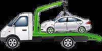 Эвакуация  аварийного авто, неисправное рулевое управление, отсутствие колес или заблокированные колёса