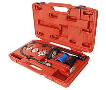 JTC Набор инструментов для тестирования герметичности охладительной системы 7 предметов в кейсе JTC