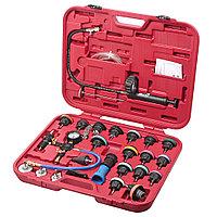 JTC Набор инструментов для тестирования давления в радиаторе 27 предметов в кейсе JTC